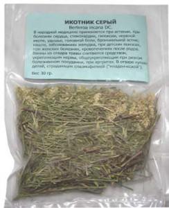 Сушеная трава икотника серого