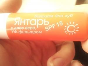 Пользуйтесь бальзамом для губ с УФ_фильтром