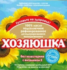 в любом растительном масле содержится витамин Е