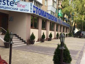 medicinskijj-centr-este-line-v-kieve