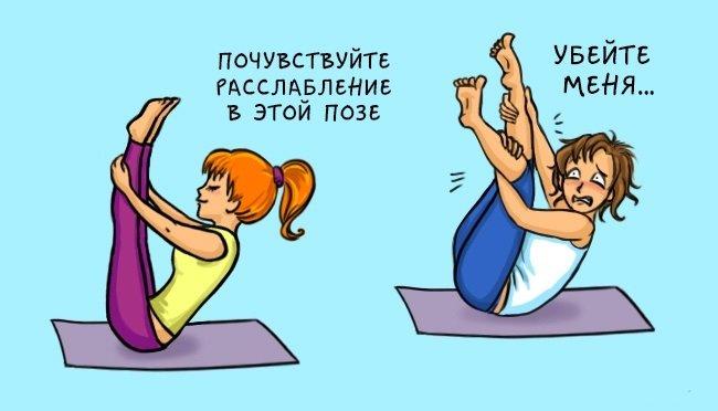 занятия в спортзале 1